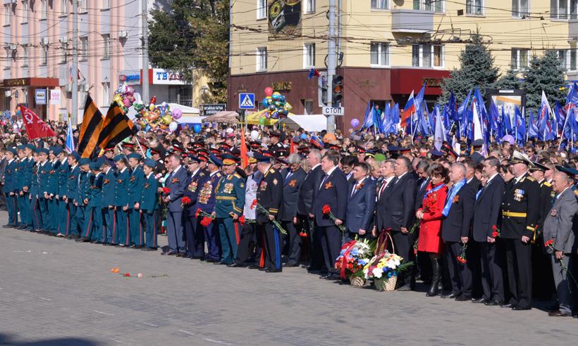 Харьков - день города 2018. Харьков - герб и флаг