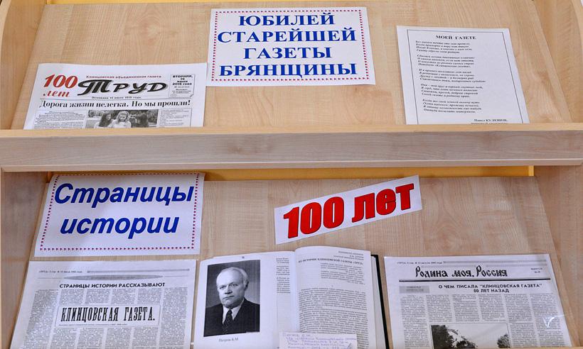 Новости украины сегодня anna