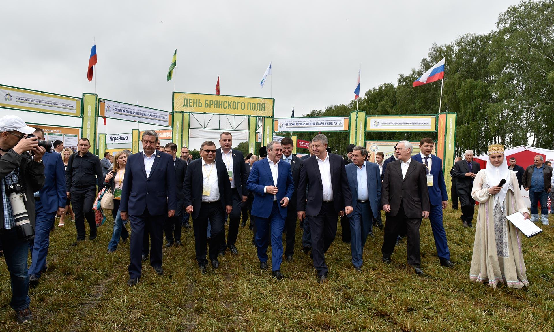 Официальный сайт Комитета образования - Новости