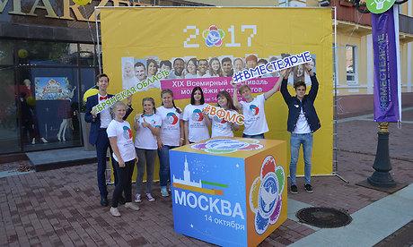 Руководитель КБР напутствовал участников Всемирного фестиваля молодёжи истудентов
