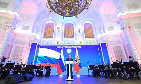 Путин: Преданность Отечеству опора великой Российской Федерации