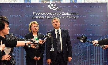 РФ иБеларусь приняли бюджет Союзного государства