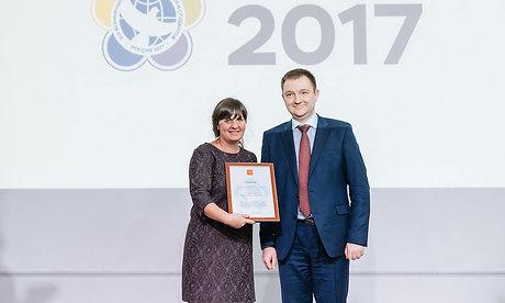 Сахалинца наградили медалью Президента Российской Федерации