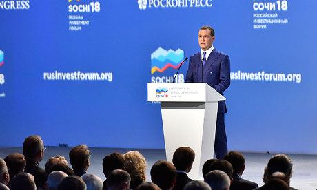 «Инфраструктура неповторимого Великого Новгорода совсем не соответствует его туристическому потенциалу»— Д. Медведев