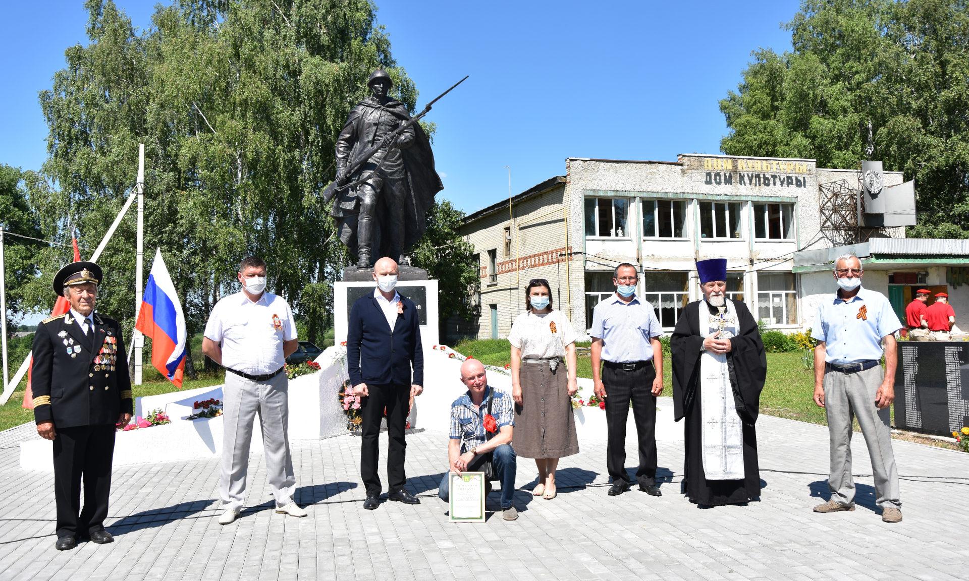 В Мглинском районе после реконструкции открыт памятник воинской славы